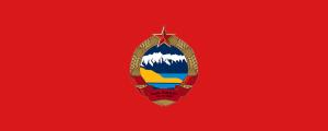 Wakatipu Banner